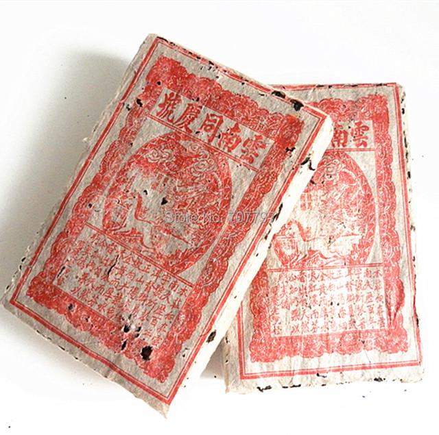 The 1991 health care chinese brick puer tea  pu er tea pu erh tea ripe lose weight pu'er puerh tea year more than 20 years old
