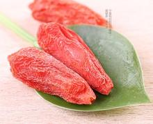 250g pack Goji berry Chinese Wolfberry medlar bags in the herbal Health goji berries Gouqi berry
