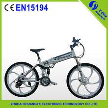 2015 NEW cheap 26'' mountain bike (China (Mainland))