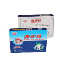 30G Dentifrice toothpaste whitening teeth Powder remove smoke tea Whiten Tooth Tartar black yellow stains plaque to halitosis(China (Mainland))