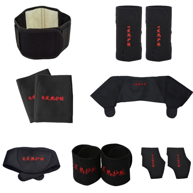 11pcs/set Self-heating Tourmaline Belt Magnetic Therapy Neck Shoulder Posture Correcter Knee Support Brace Massager Products(China (Mainland))