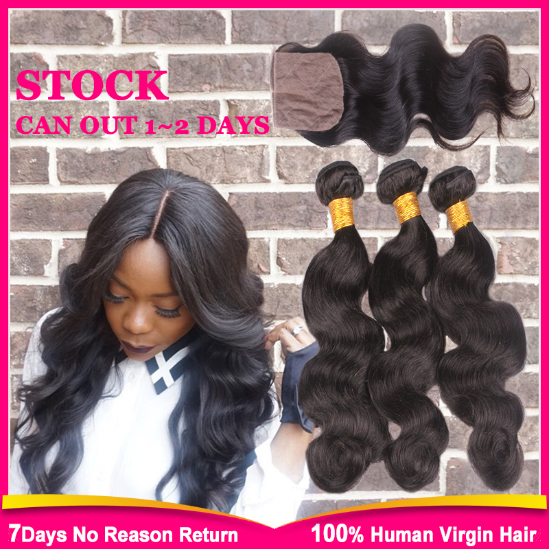 4Pcs/Lot Bundles With Silk Base Closures,7A Grade Peruvian Virgin Hair Body Wave With Closure,Cheap 4x4 Silk Closure And Bundles