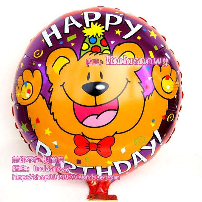 Balloon birthday style aluminum foil aluminum balloon Large 18 circle balloons