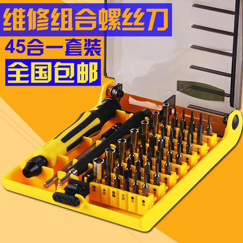 45 in 1 screwdriver set combination of home phone laptop to clean cooling dis. Black Bedroom Furniture Sets. Home Design Ideas