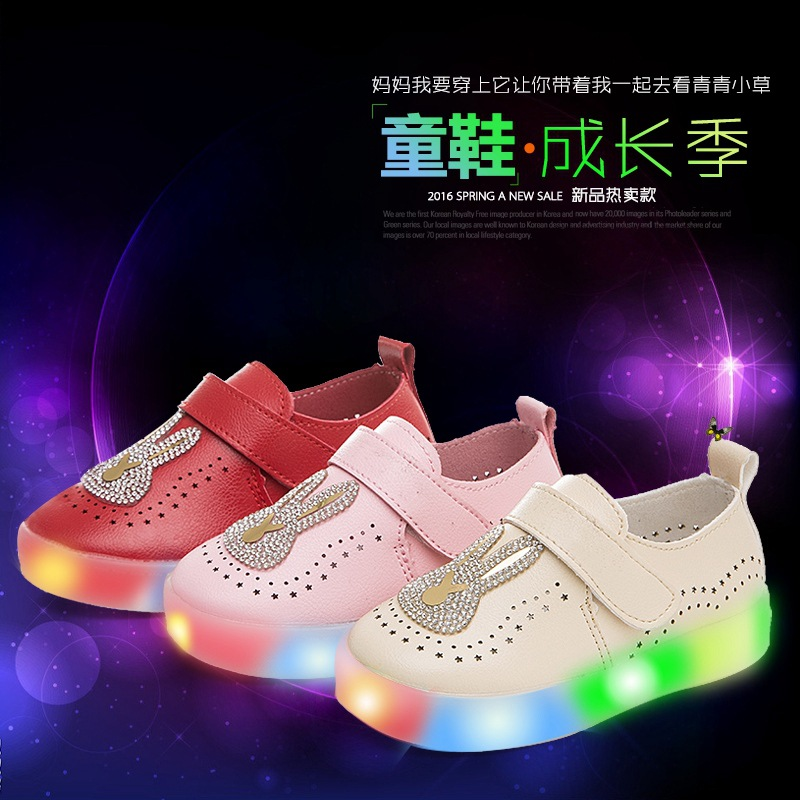 New 2016 Boys Girls Glowing Shoes Children Led Light Fashion Sneakers Child Baby Luminous Summer Cool Shoes 05126c(China (Mainland))