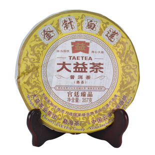 Puerh tea lily white lotus royal 201 tea, ripe pu erh shu cha Chinese yunnan puer pu er 357g the health pu-erh food free<br><br>Aliexpress