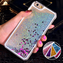 Buy NEW Luxury Glitter Liquid Sand Quicksand Star Case iphone 4 4S 5 5S SE 6 6S 7 Plus Transparent Clear Hard Cover for $1.44 in AliExpress store