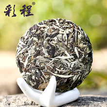 W Free Shipping Yunnan Organic Cai Cheng Moonlight White Tea 2015 New Tea Fresh Yunnan Pu