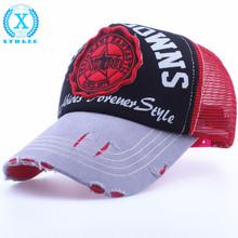 2016 summer baseball cap snapback hats casquette embroidery letter cap bone girl hats for women men cap(China (Mainland))