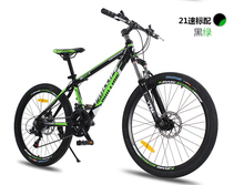 downhill mountain bikes/mtb/road bicycle/downhill bike/bici/vtt/bicicleta de montanha/ hummer bicycle/complete road bike