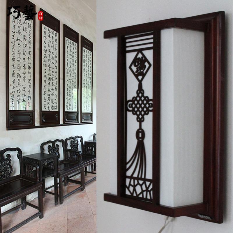 Здесь можно купить  The cunning Chinese classic wood sheepskin wall lamp living room dining room entrance aisle lights lamps lighting Promotions  Строительство и Недвижимость