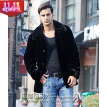 men fur coat 2015  Black Faux Mink Velvet Plus Cotton Casual Design Male Fur Coat Men High imitated Mink Coat in Winter(China (Mainland))