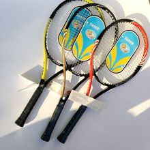 Buy 2016 NEW professional tennis Racquet junior tennis racket children tennis racquet racing tennis racket kids for $52.00 in AliExpress store