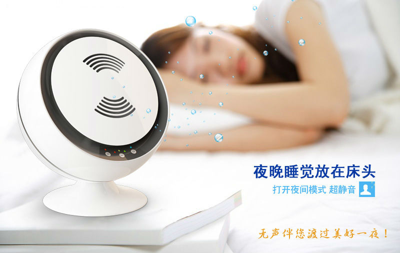 1 pc hot sell 100% gurantee retail air products for Home machine Air Purifier TRUMPXP-150<br><br>Aliexpress