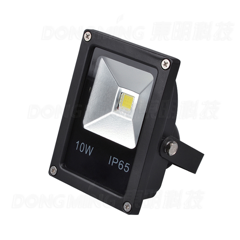1pcs high power 20W led flood light bulbs Lamp RGB AC85