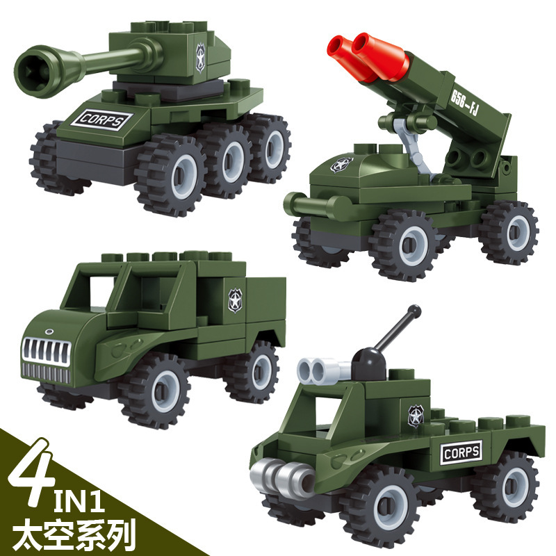 kids' ABS toy model building kits includes 4 different types of building model military vehicles(China (Mainland))