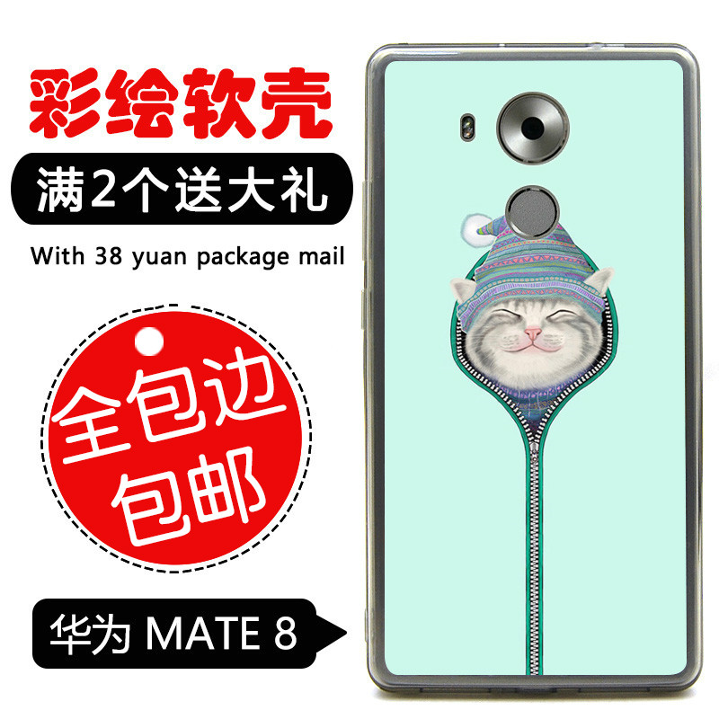 TPU back cover shell For HUAWEI mate 8 6.0 inch mobile phone cases Protection case socks cute cat 1(China (Mainland))