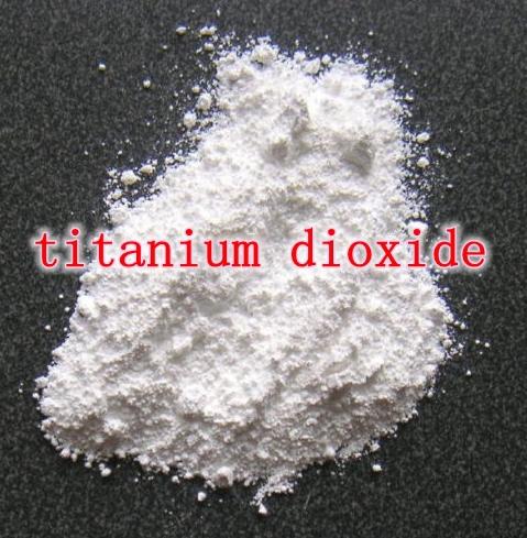 1kg nano cosmetic titanium dioxide, tio2 for cosmetics, cosmetic Titanium dioxide nano grade(China (Mainland))
