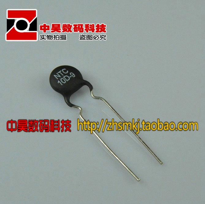 10pcs lot NTC10D 9 10D 9 thermistor