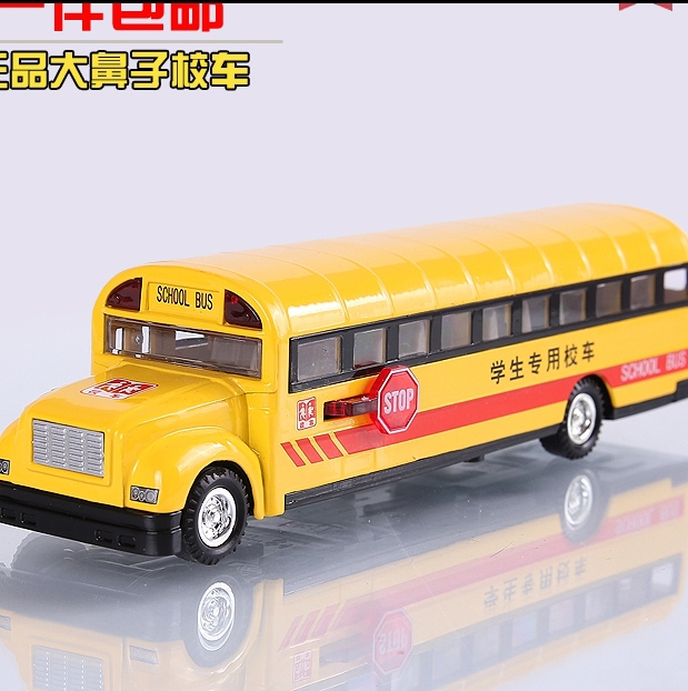 Alloy metal Big Nose school bus car model Yellow Pull Back Mini Size 18*4.4*5 cm Die Cast Model Kid Gift(China (Mainland))
