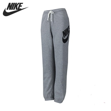 Original NIKE women's knitted Pants 545765-063 Spring models Sportswear free shipping