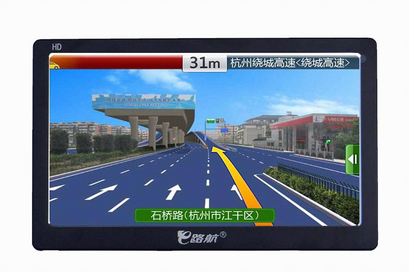 Car GPS 7 inch HD dual core 8GB portable Car GPS Navigation sat nav vehicle GPS Bluetooth Portable Vehicle GPS free shipping(China (Mainland))