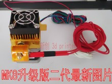 3D Printer Head MK8 Extruder J-head Hotend E3D V6 Nozzle 0.2/0.3/0.4/0.5mm Feed Inlet Diameter 1.75 Filament Free Shipping