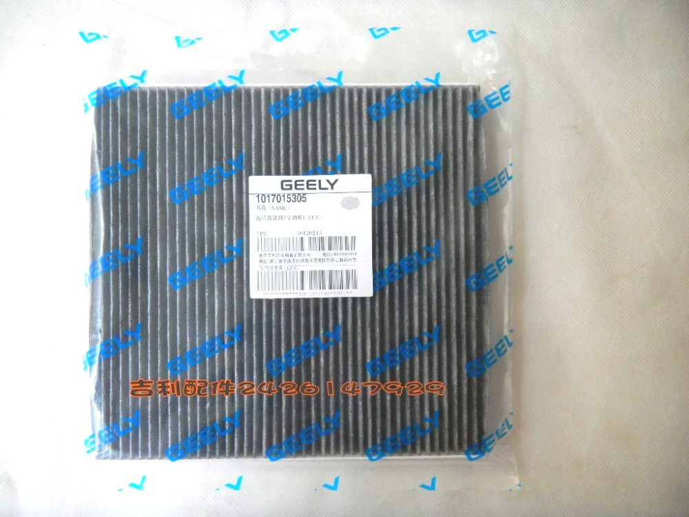 Geely EMGRAND X7 1.8L 2.0L 2.4L Geely, air conditioning filter