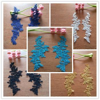 10PC New design golden blue lace wedding dress applique DIY bridal headdress lace collar lace fabric patch RS546