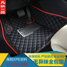 floor mat fit for mazda 3 6 cx-5 2014 Environmental Protection Microfiber Leather Ottomans for m3 m6 cx5 Automotive interior 3pc(China (Mainland))