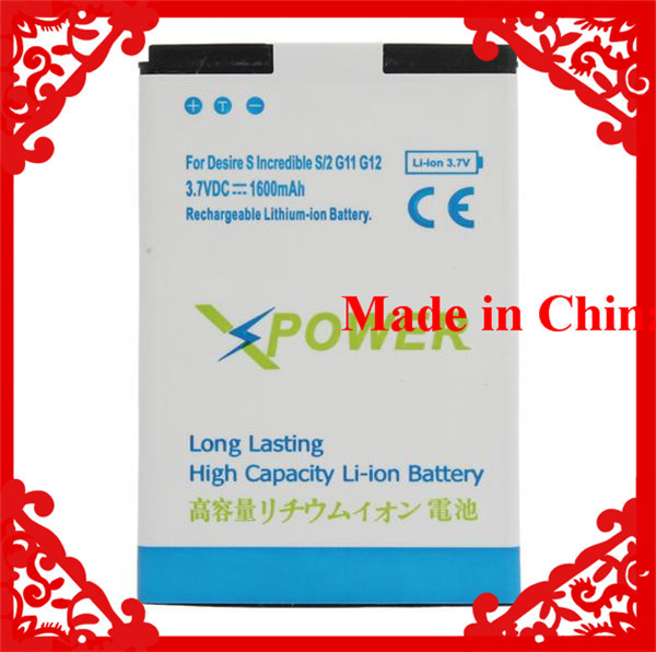 1600mAh Blue Cellphone Rechargeable Battery Li-ion Polymer Batery For HTC Desire S G12 / G11 Incredible S(China (Mainland))