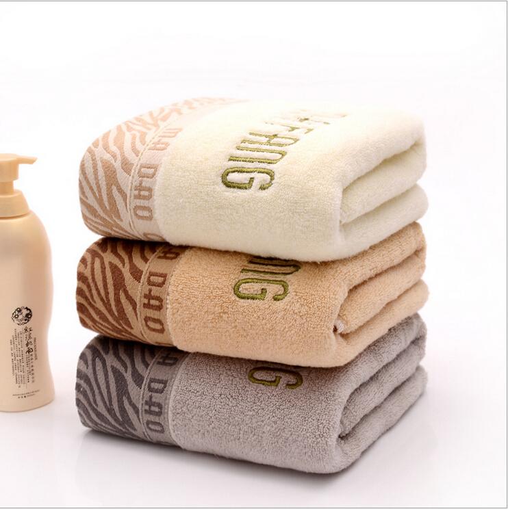 cotton embroideredzebra bath towel Business gifts tiger stripes towels 70*140 cm wholesale(China (Mainland))