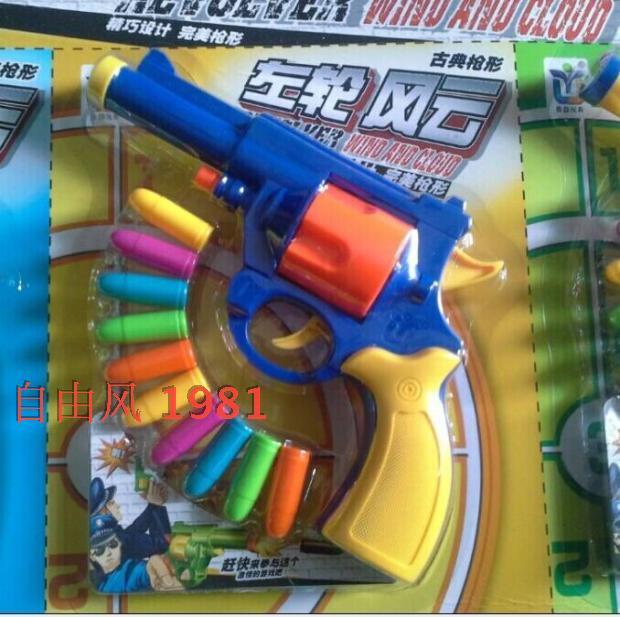 1pcs Classic Toys gun Revolver pistol Children's toy guns Soft Bullet Gun plastic Revolver Kids Fun Outdoor game shooter safety(China (Mainland))