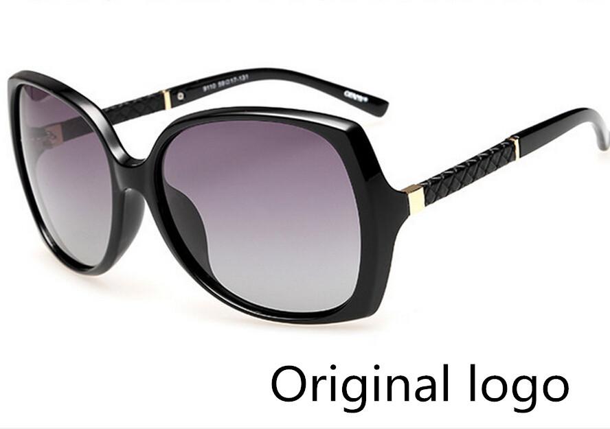 8626c1d07d1 2015 New Channel sunglasses women brand designer sunglasses popular fashion  Polarized sunglasses .