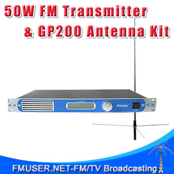 FU-30/50B 50W FM Radio Broadcast FM transmitter 0-50w power adjustable 1/2 wave GP Antenna Kit(China (Mainland))