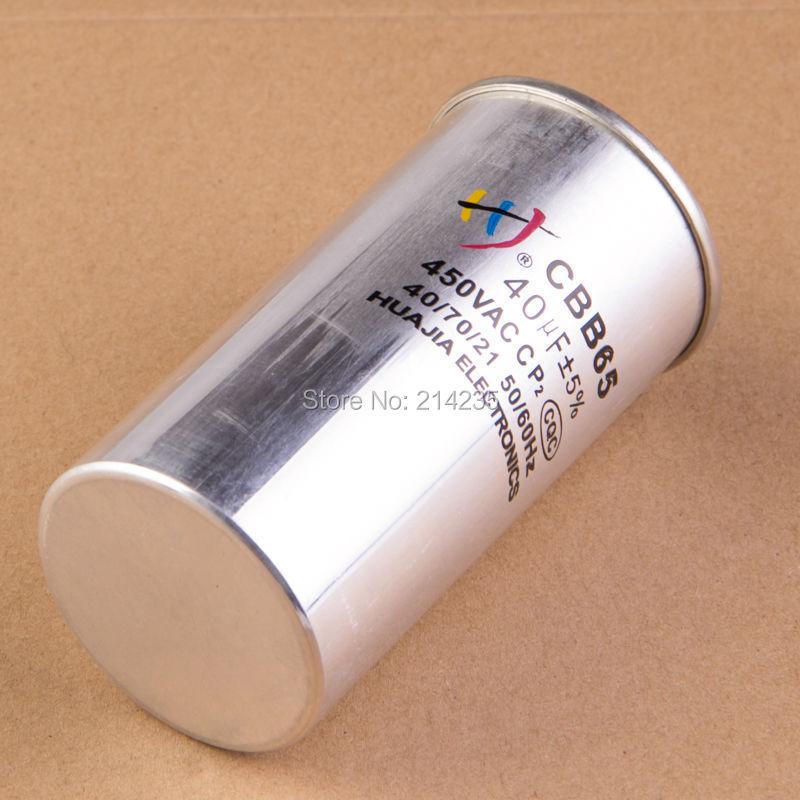 CBB65 Air conditioning capacitor 40UF