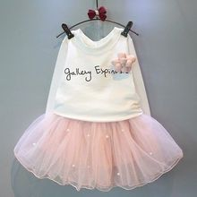 Baby Children Kids Girls Clothing Tops T-shirt Tulle Skirt Cute Pink 2pcs Flower Outfit Set Clothes New Spring 2 3 4 5 6 7 Years