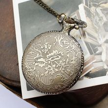 2015 Hot Sale Vintage Antique Style Quartz Pocket Watch Flower Back Map Shape Pocket Watch Saat