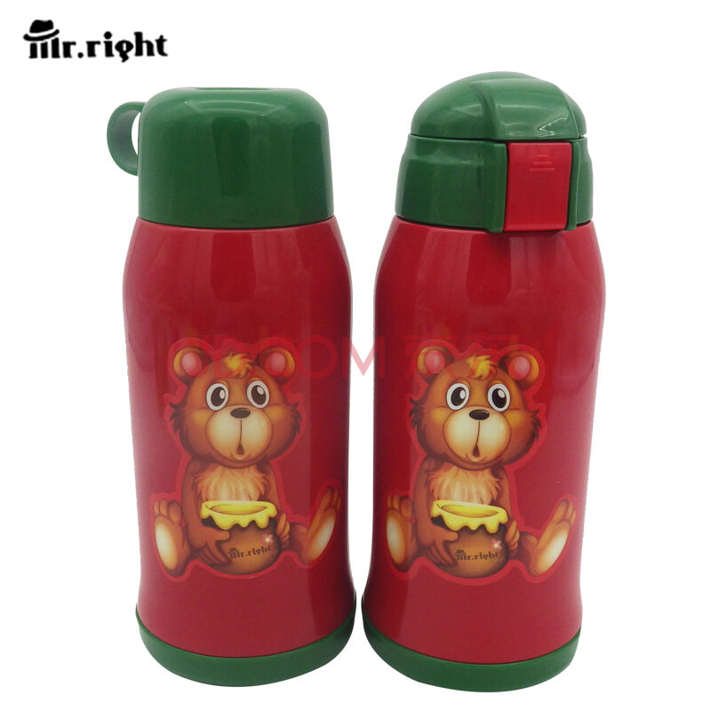 Stainless Steel baby Vacuum Flasks Thermos my bottle with bag thermos vacuum and vacuum flask(China (Mainland))