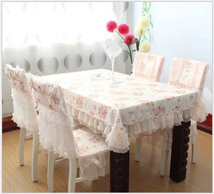 Manufacturer direct marketing tablecloth which is lace model and rural style suitable for home create a good environment(China (Mainland))
