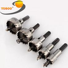 5pcs/set HSS Drill Bit holesaw Set Twist Drill Bits Hole Saw Cutter Power Tools 16/20/25/30/32mm(Hong Kong)