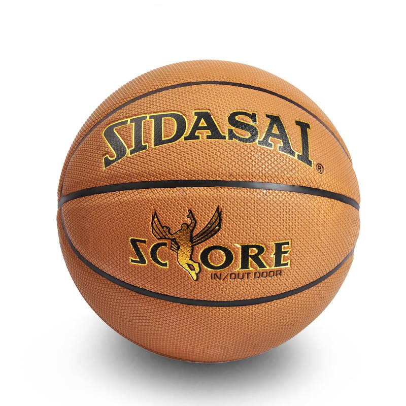 New 2016 basket sport indoor Absorb sweat PU leather basketball ball 7 size High elastic basketball ball training/game(China (Mainland))