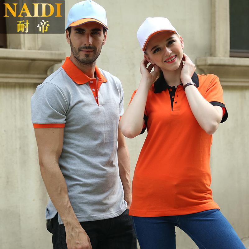 2016 summer Workwear t shirt short sleeve fast food restaurant tees custom logo advertising Polo shirts men and women uniforms(China (Mainland))