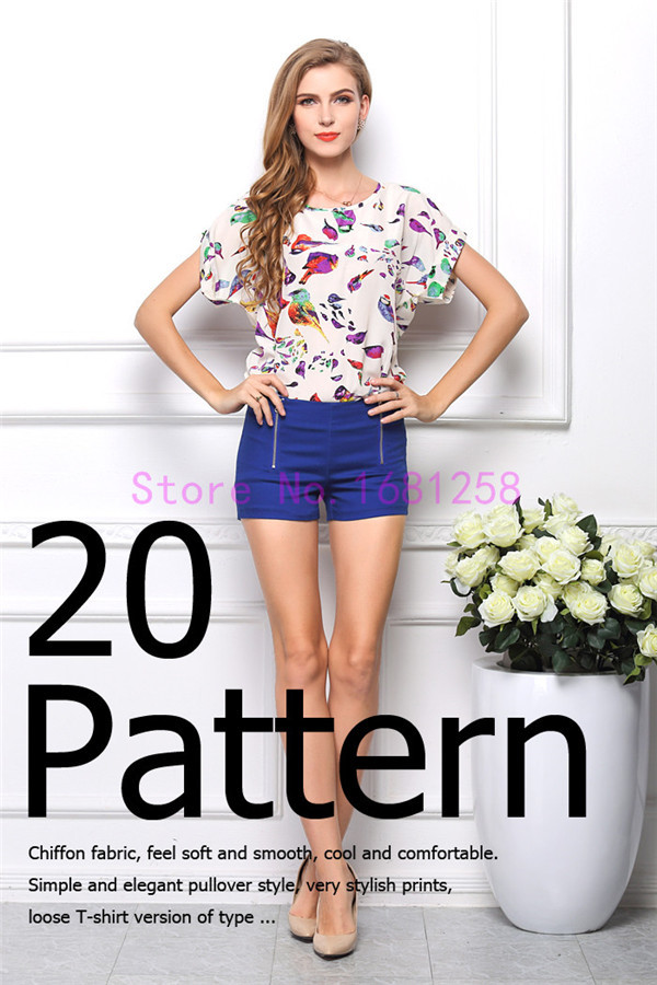 Designer Clothes Discount Site New Designer Blouse Patterns