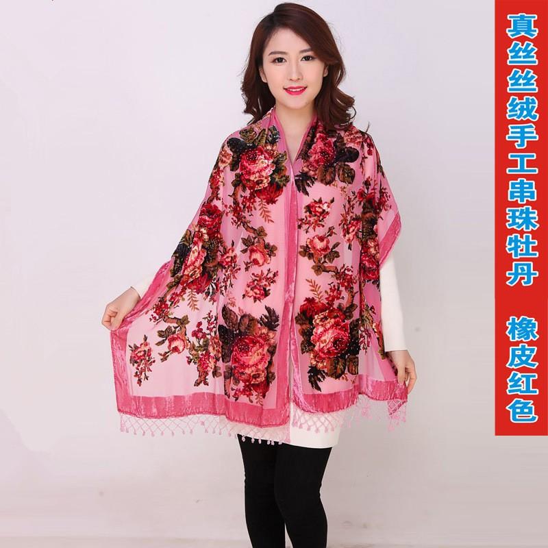 Black Chinese Female Velvet Silk Beaded Shawls Vintage Handmade Embroidery Scarves Scarf Long Fringe Muffler Peony Pattern