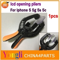 2014NEW Universal Double LCD Screen Panel Suction Cups Clamp Disassembly Opening Repair Tools for iPhone 5 5C 5S  for iPod touch