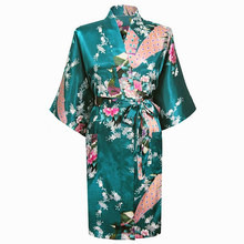 Brand New Dark Green Faux Silk Night Gown Mujeres Vestido Chinese Women's Kimono Bath Robe Yukata Size S M L XL XXL XXXL S0035(China (Mainland))