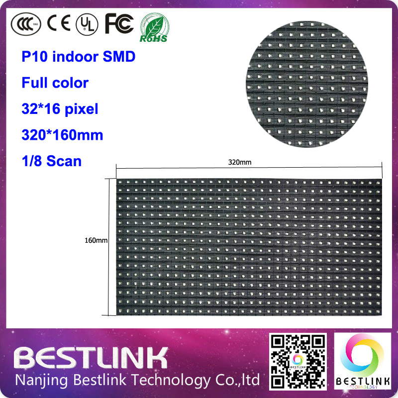 A P10 LED Display wall screen Indoor 320*160mm 32*16pixels 3in1 SMD3528 1/8 scan RGB full color LED module for Advertising media(China (Mainland))