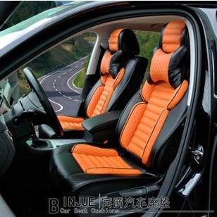Good Amp Free Shipping Special Seat Covers For BMW X5 2015