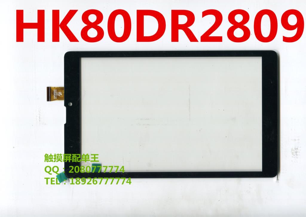 Здесь продается  10pcs black white 8inch QX20151104 HK80DR2809 capacitive touch screen panel digitizer glass sensor replacement  Компьютер & сеть